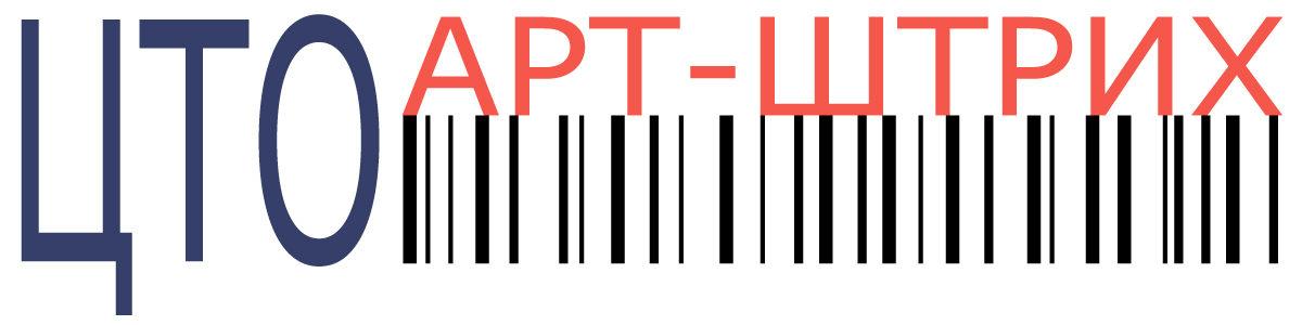 Торговое оборудование купить в Первоуральске ЦТО АРТ-штрих